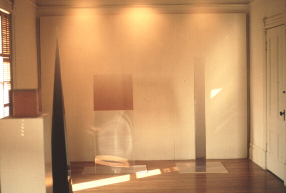 Installation on view at the Estrella Studio,1969