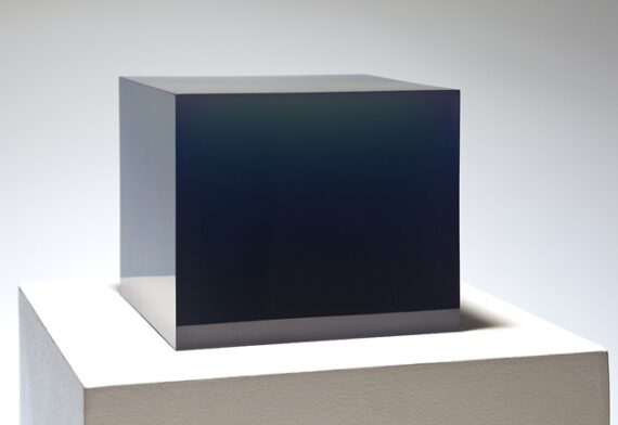 Lugo, 2009, cast polyester resin, 7 x 8 x 8″